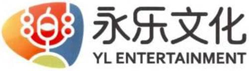 YL Entertainment & Sport