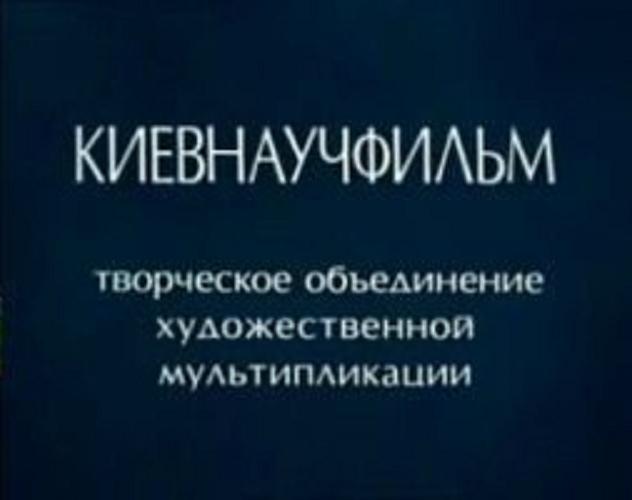Kievnauchfilm