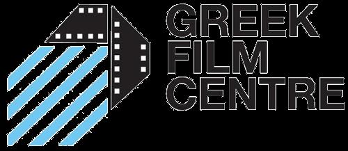 Greek Film Centre