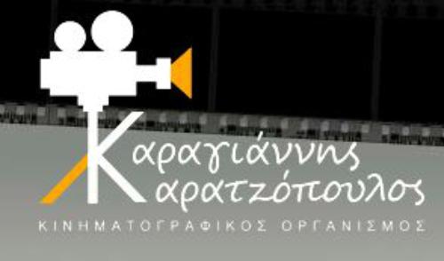 Karagiannis-Karatzopoulos