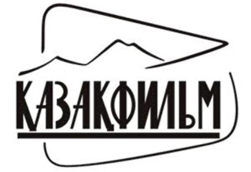 Kazakhfilm Studios