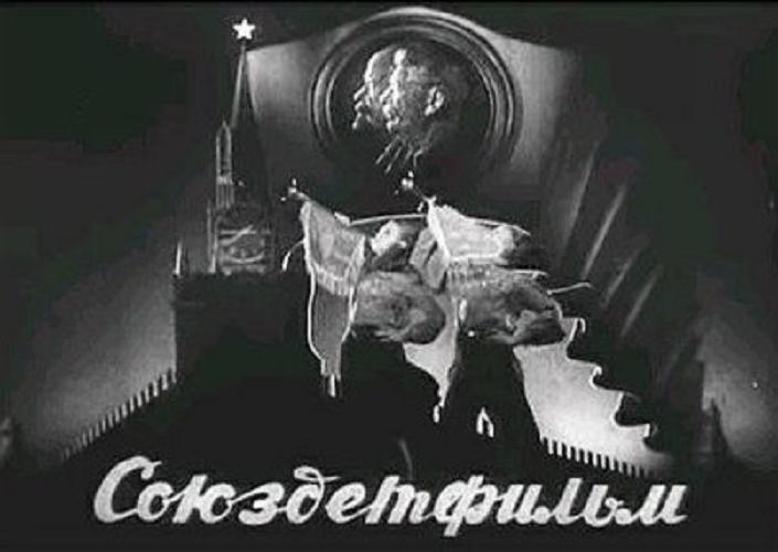 Soyuzdetfilm
