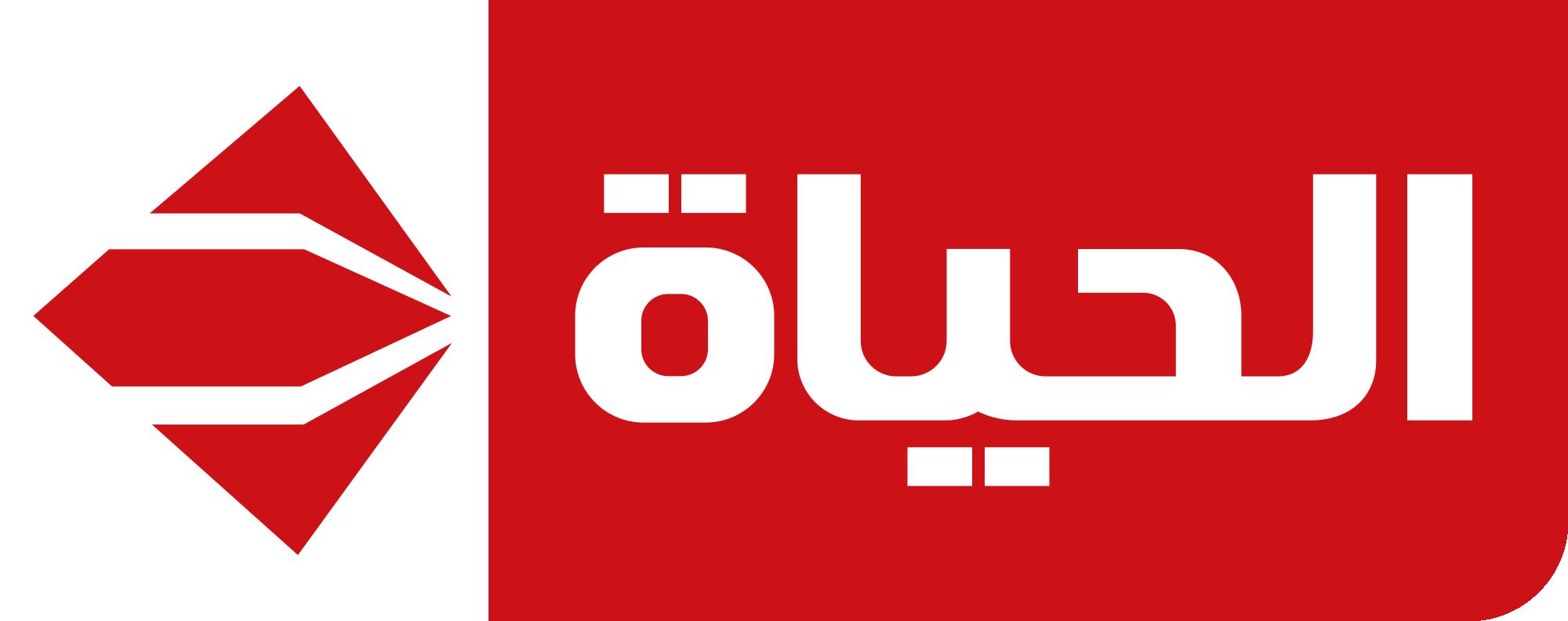 Alhayah