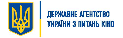 Ukrainian State Film Agency