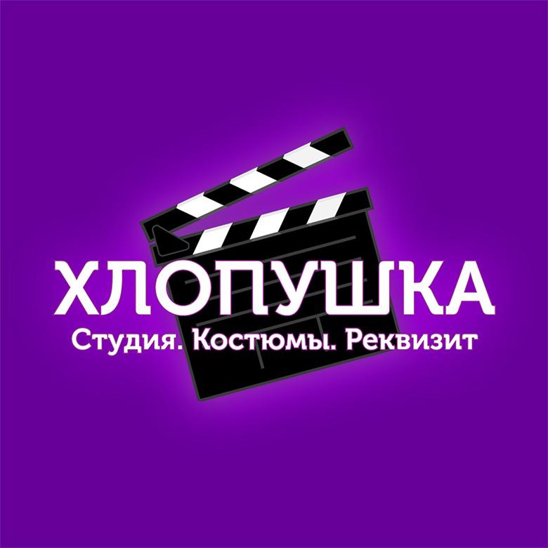 DOC-Cinema