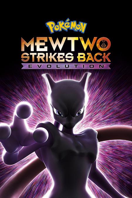 Pokemon Mewtwo Strikes Back Evolution 2019 Movie Where To