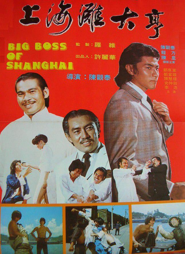 Big Boss of Shanghai