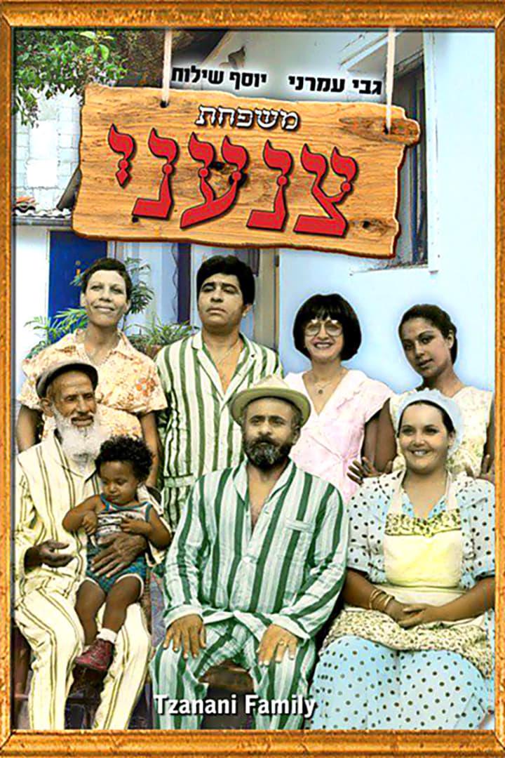 Tzanani Family
