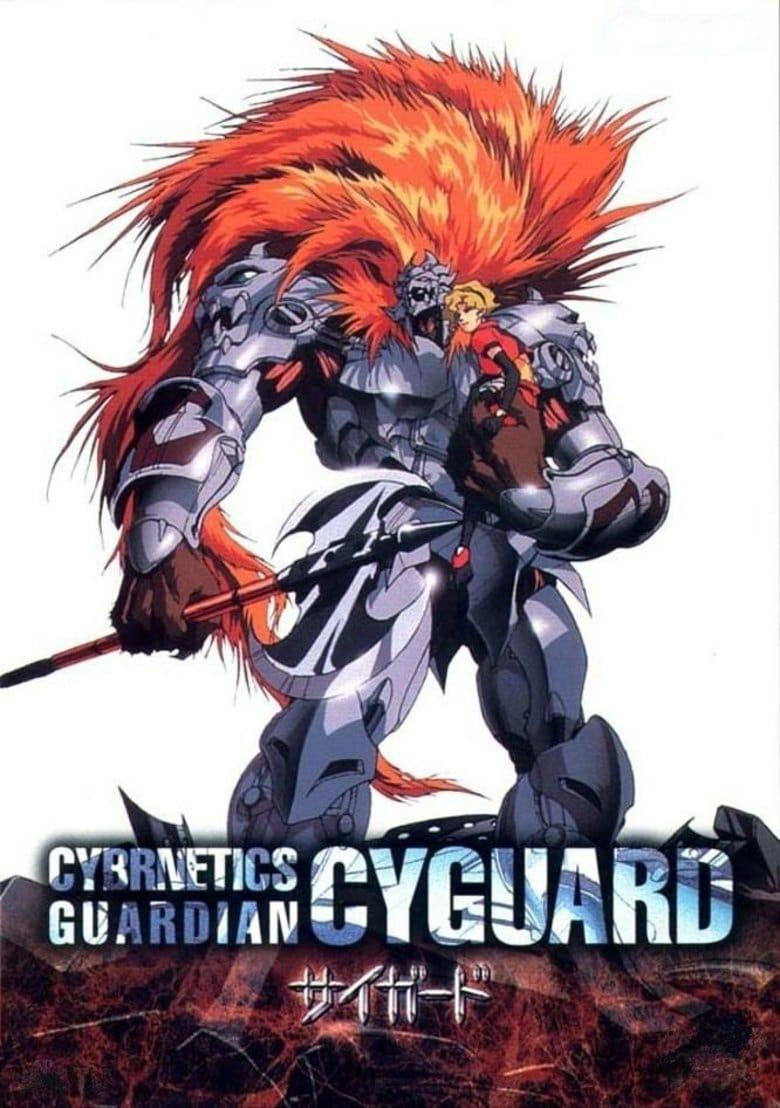 Sacred Beast Machine Cyguard