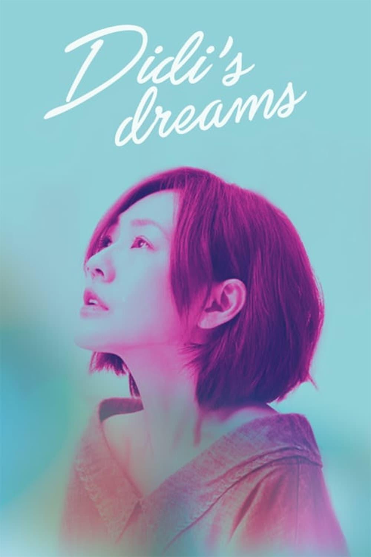 DiDi's Dreams