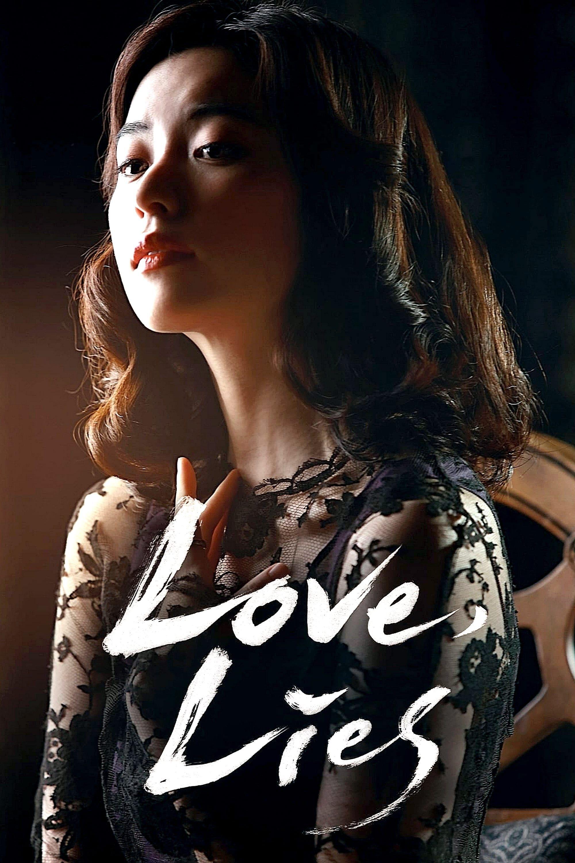 Love, Lies