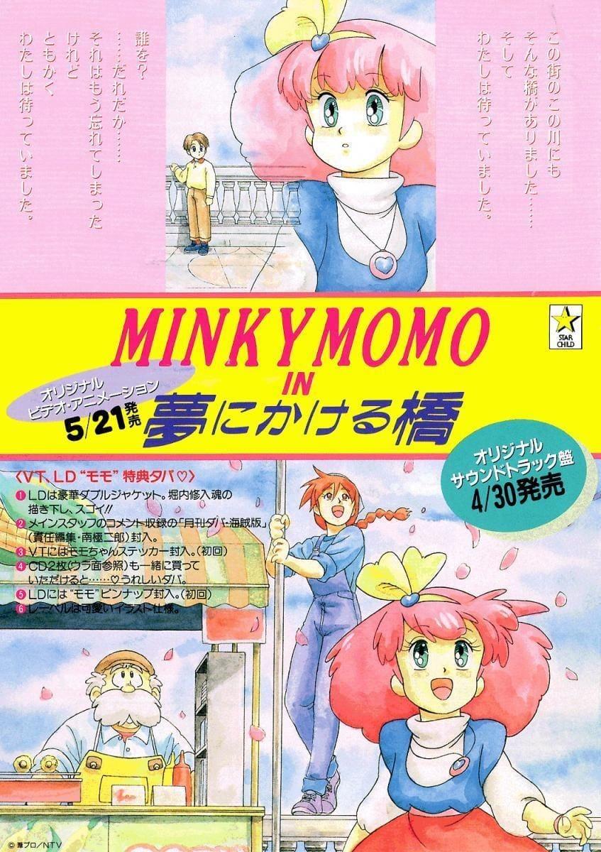 Minky Momo in the Bridge Over Dreams