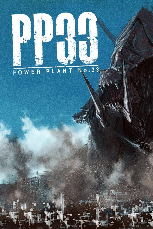 Power Plant No.33
