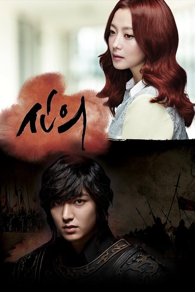 A Grande Doutora