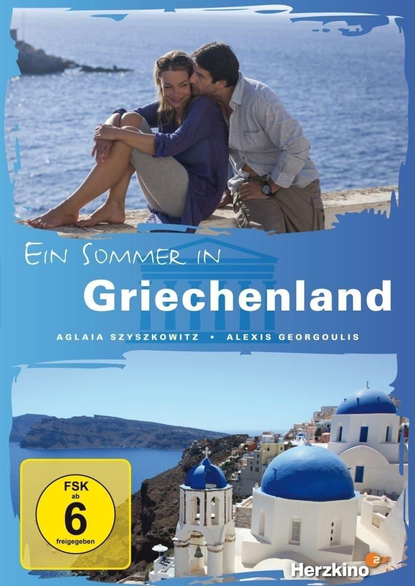 Un verano en Grecia