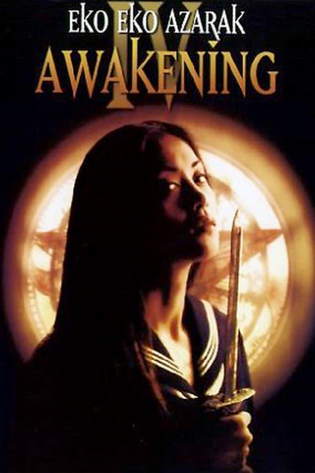 Eko Eko Azarak IV: Awakening