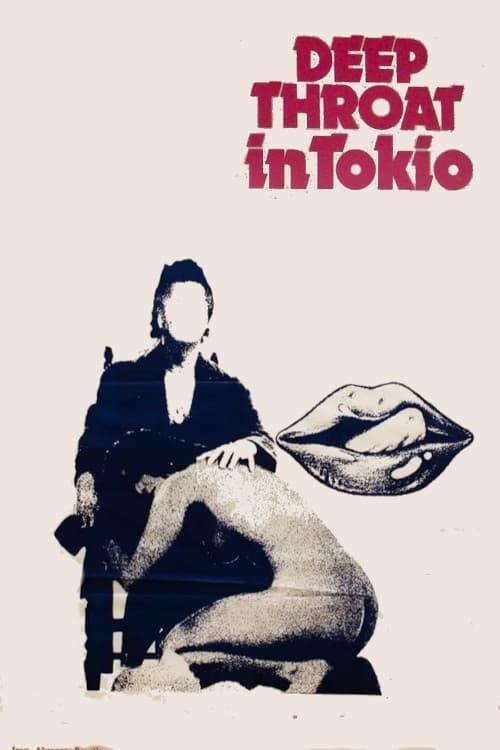 Deep Throat in Tokyo
