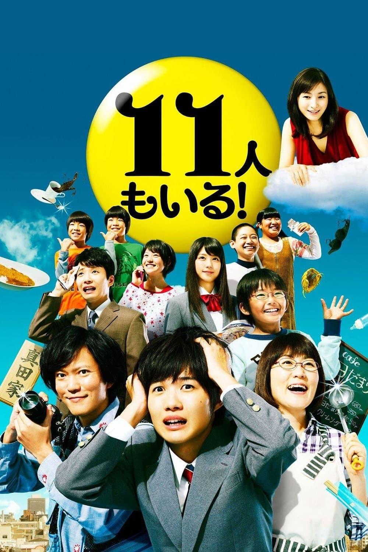 Odd Family 11