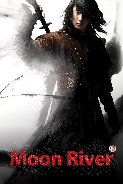 The Return of Iljimae