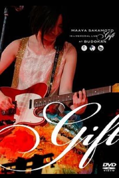 "Maaya Sakamoto 15th Anniversary Live ""Gift"" at Nippon Budokan"