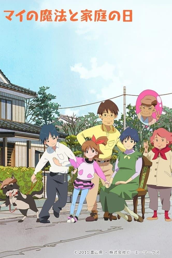 Mai's Magic and Family Day