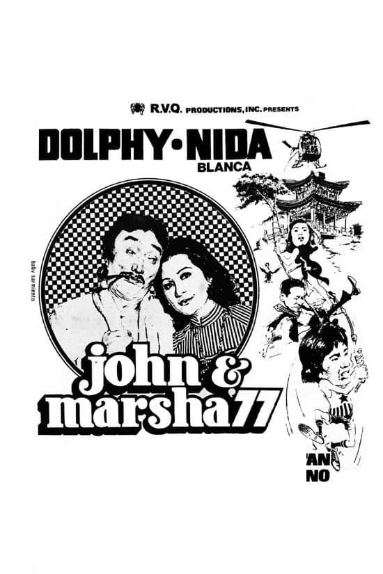 John and Marsha '77