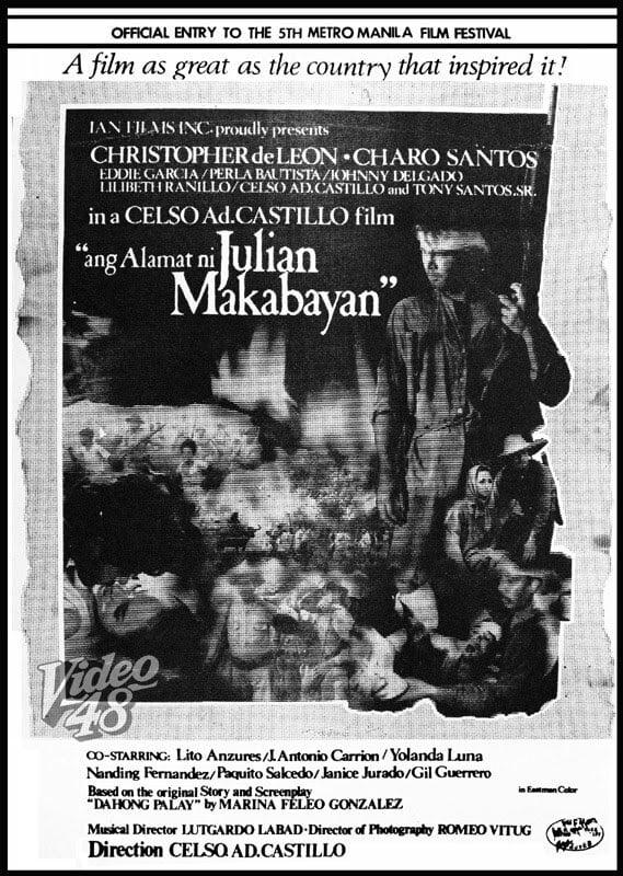 The Legend Of Julian Makabayan