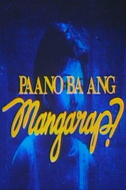 Paano Ba Ang Mangarap?