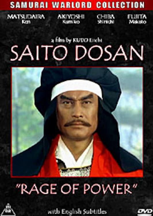 Saito Dosan: Rage of Power