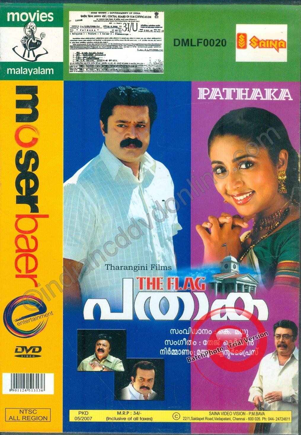 Pathaka