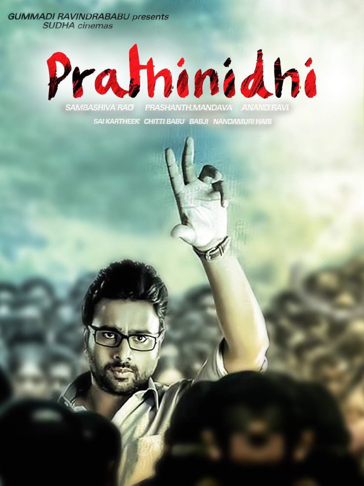 Prathinidhi