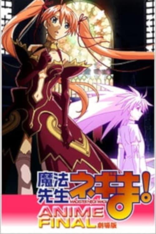 Magister Negi Magi: Anime Final