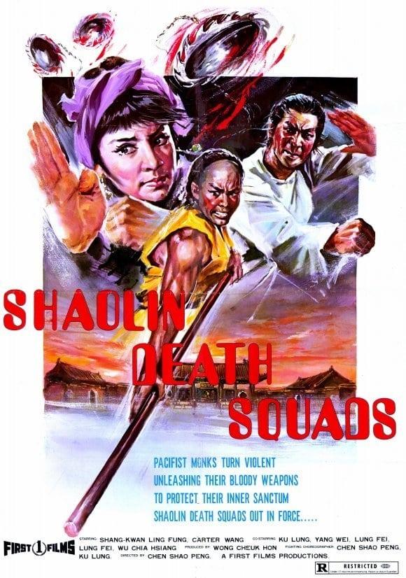 Shaolin Death Squads