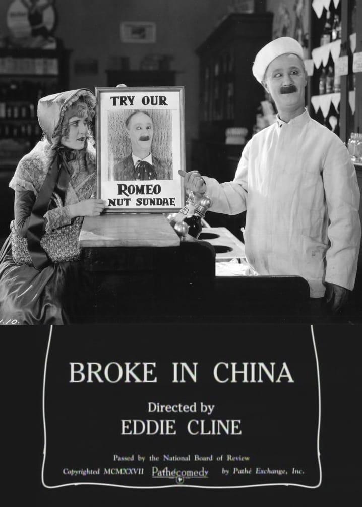 Broke in China