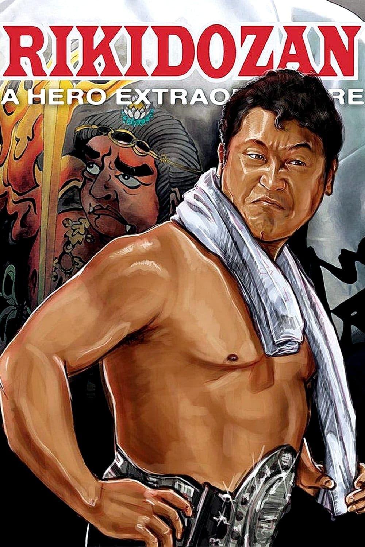 Rikidozan: A Hero Extraordinary