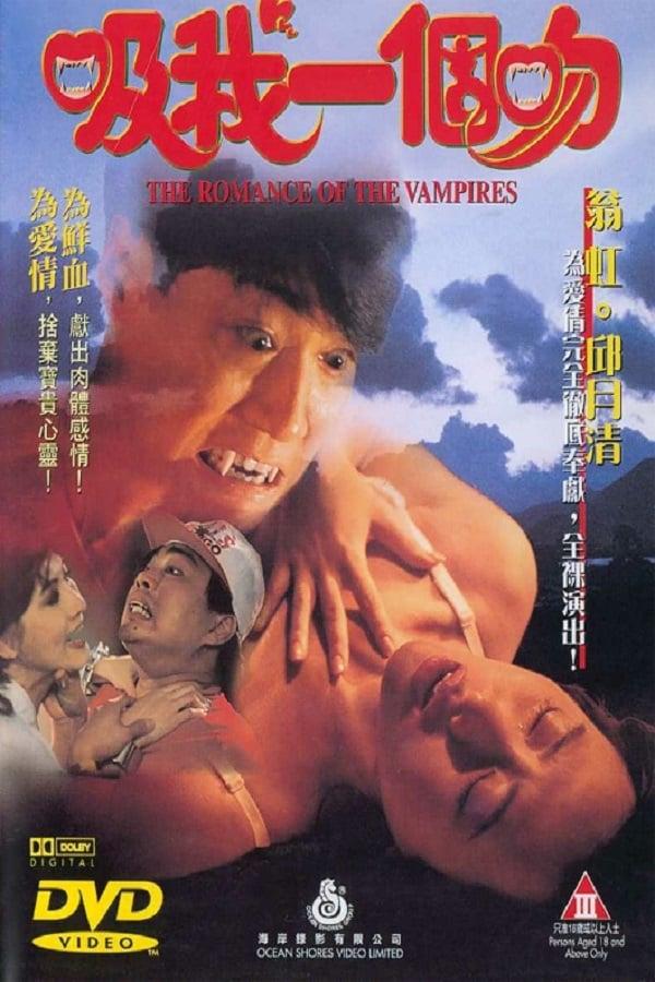 The Romance of the Vampires