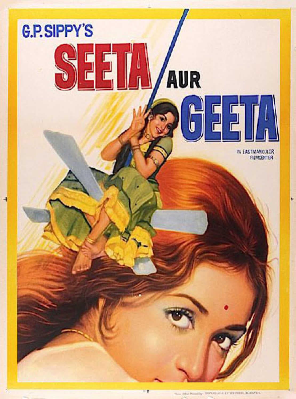 Seeta and Geeta