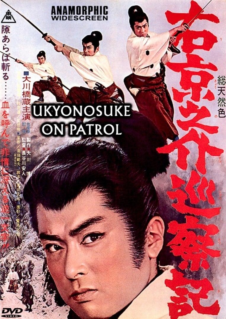 Ukyunosuke on Patrol