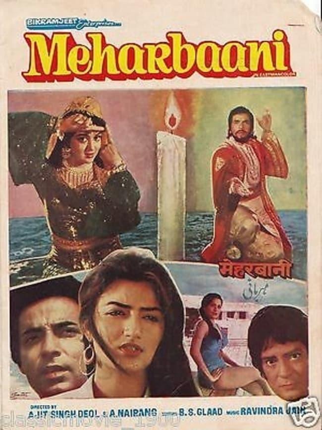 Meharbaani