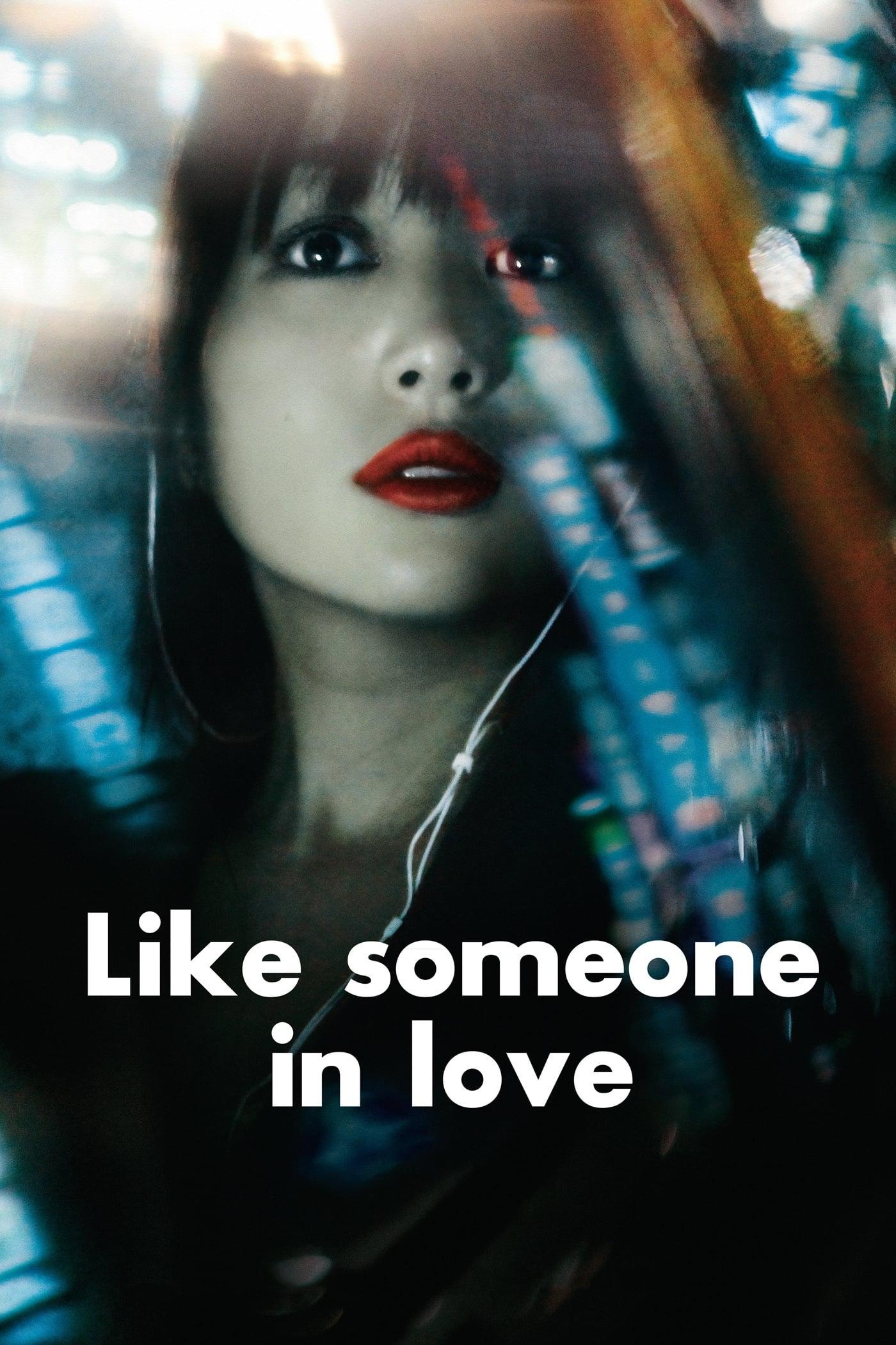 Like Someone in Love (Como alguien enamorado)