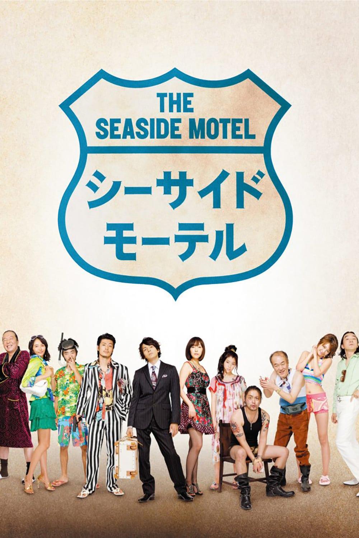The Seaside Motel