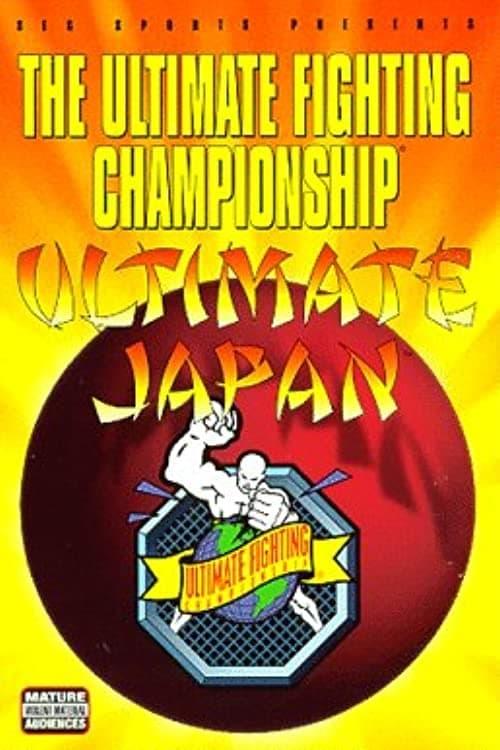 UFC 15.5: Ultimate Japan 1