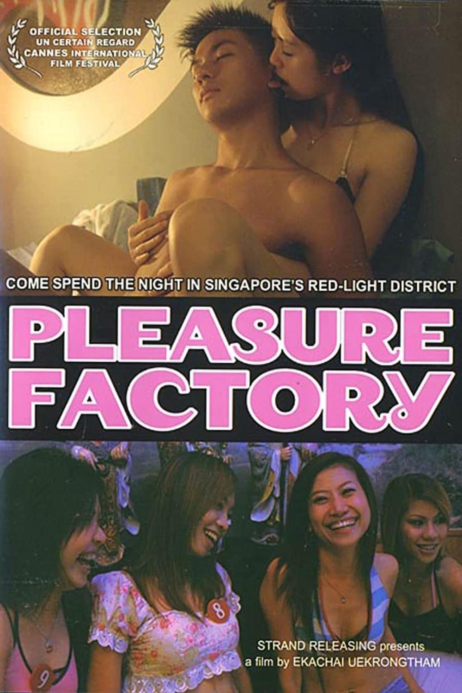 Pleasure Factory
