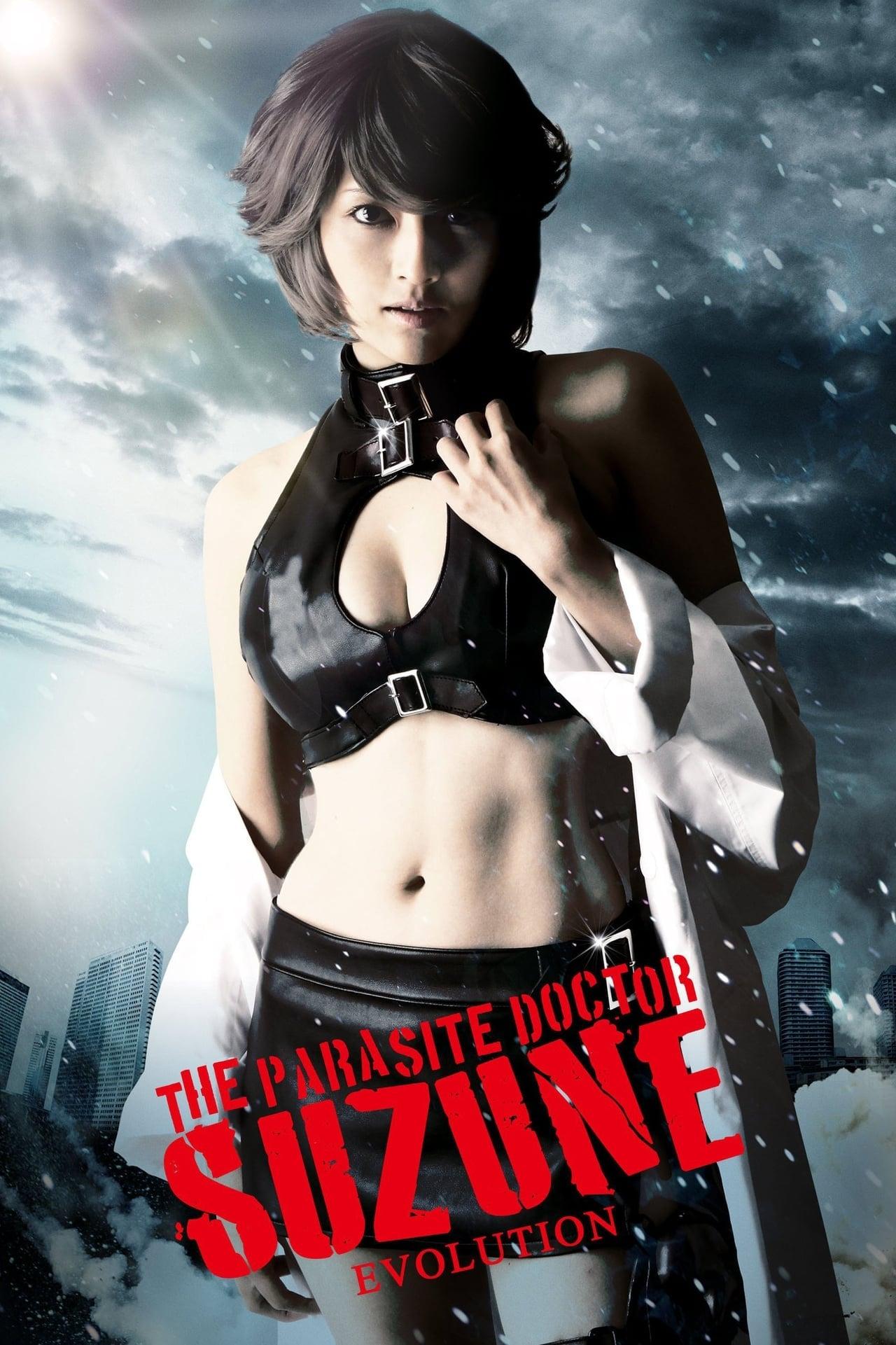 The Parasite Doctor Suzune: Evolution