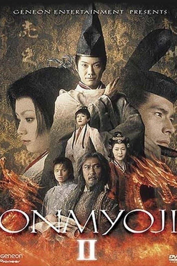 Onmyoji: The Yin Yang Master II