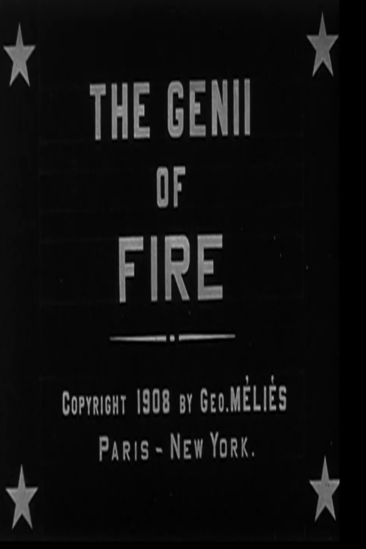 Le Génie du feu