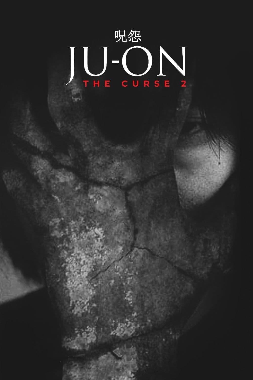 Ju-on 2 (La maldición 2)