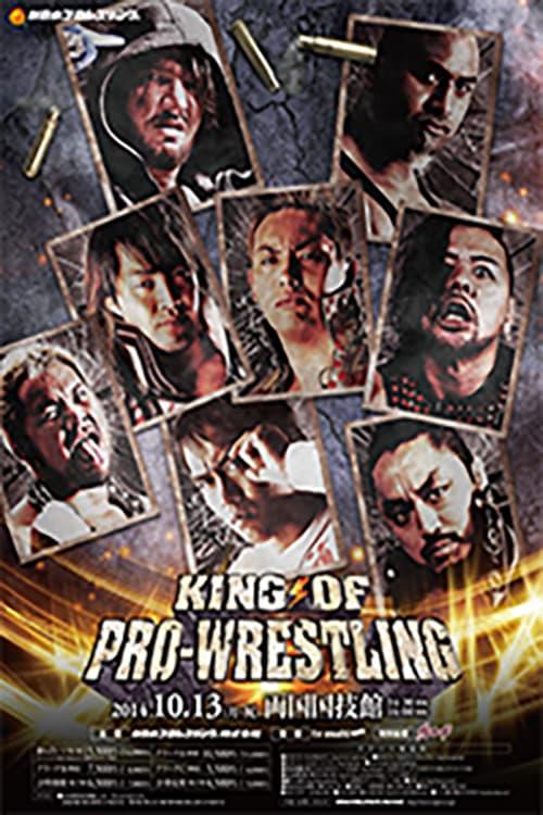 NJPW King of Pro-Wrestling 2014