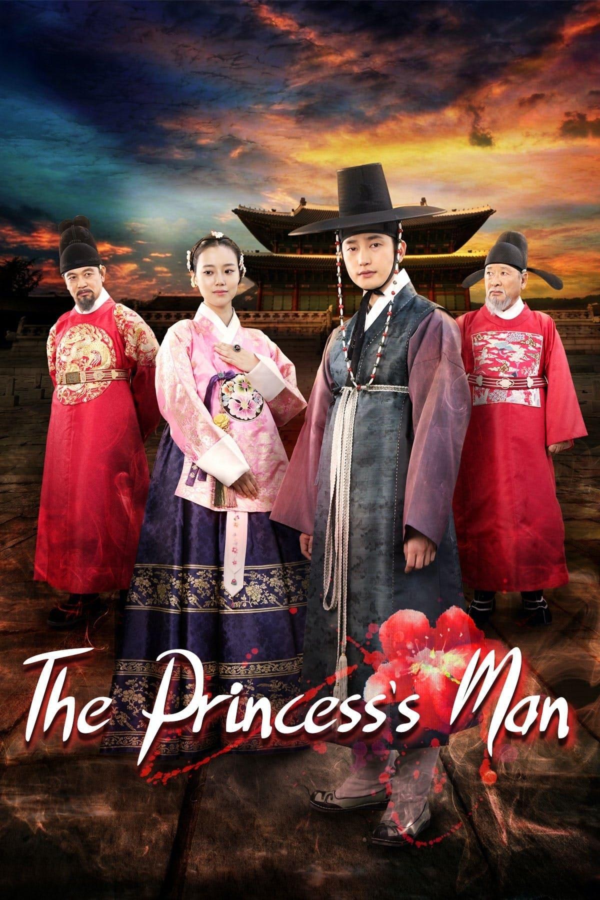 The Princess' Man