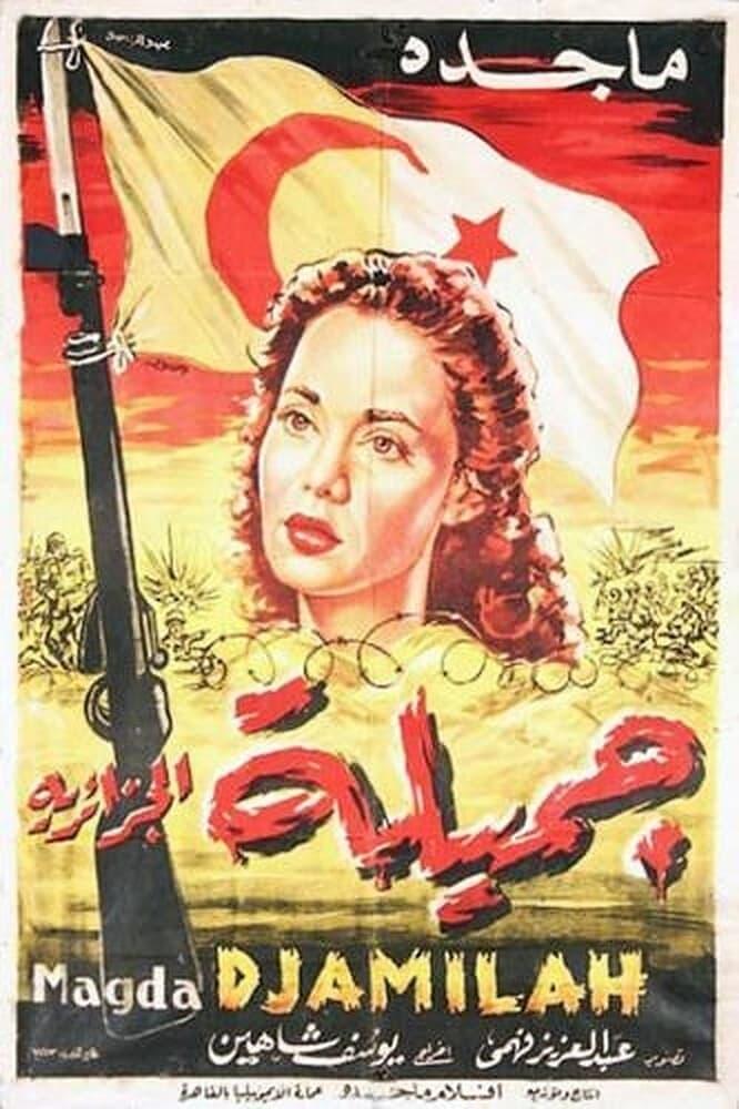 Jamila, the Algerian